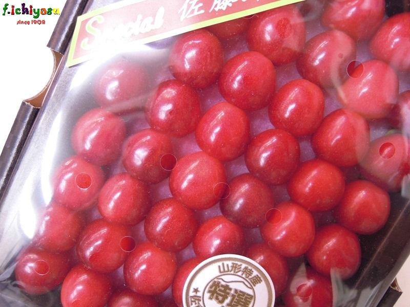 山形の「佐藤錦」あるよw Today's Fruits ♪