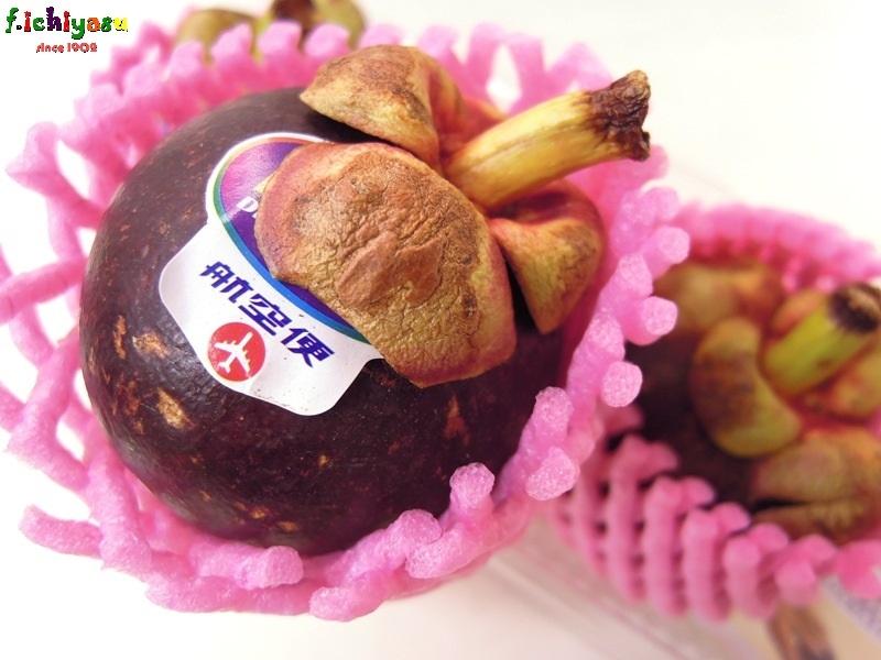 フルーツの女王「マンゴスチン」 Today's Fruits ♪