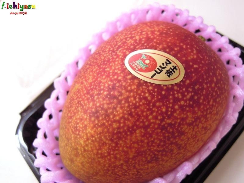 山本高裕さんの完熟「土佐マンゴー」 Today's Fruits ♪