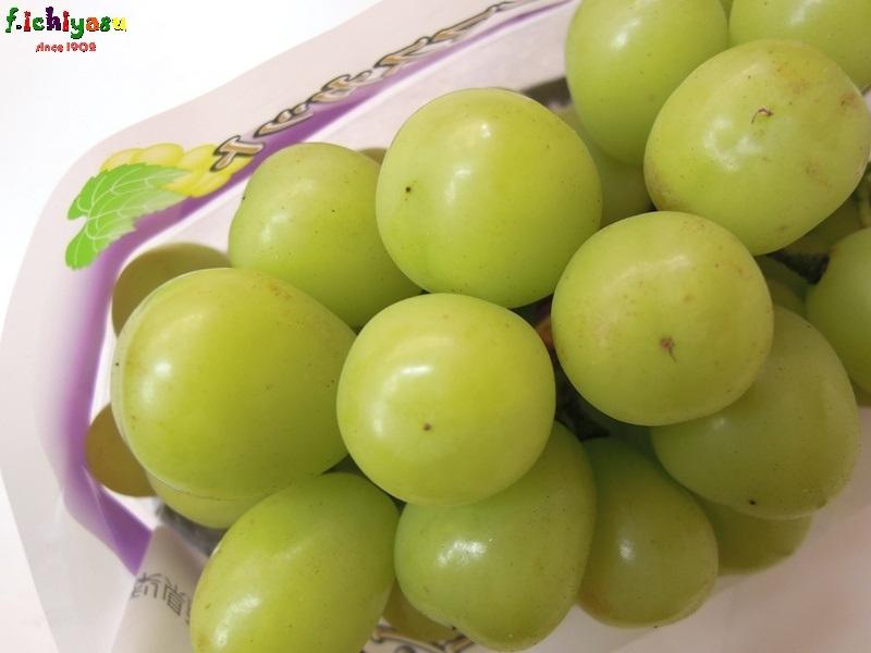 お待ちかねの「シャインマスカット」 Today's Fruits ♪