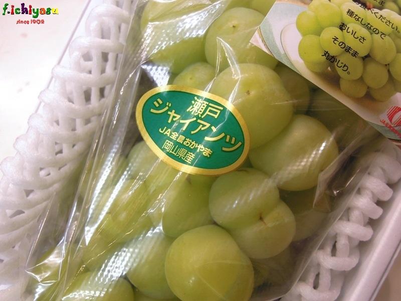 「瀬戸ジャイアンツ」有り〼 Today's Fruits ♪