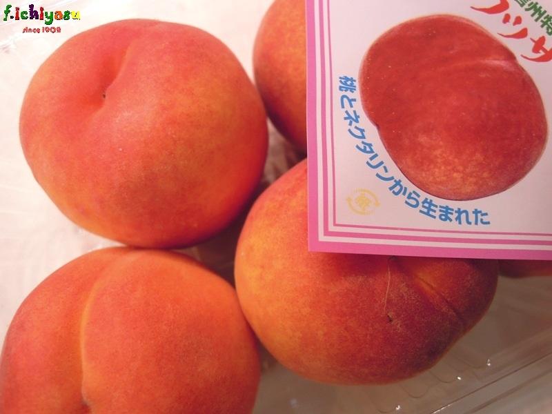 信州産のかわりだ変り種「ワッサー」 Today's Fruits ♪