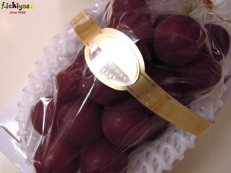 最盛期です!「ルビーロマン」 Today's Fruits ♪