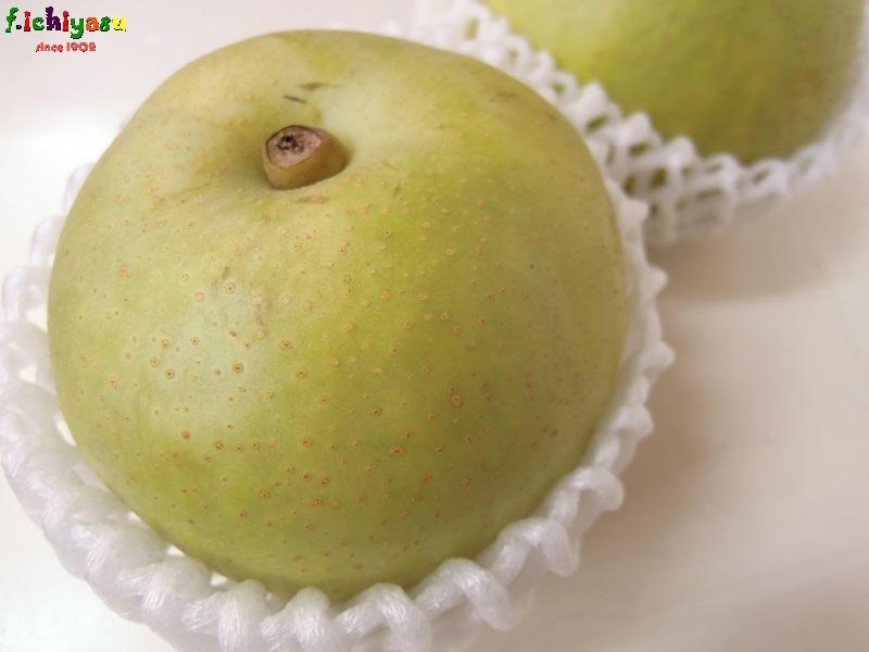 21世紀になっても「20世紀」w Today's Fruits ♪