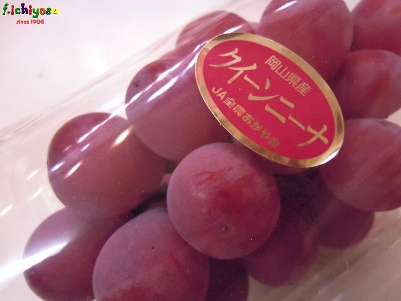 晴れの国おかやま「クイーンニーナ」 Today's Fruits ♪