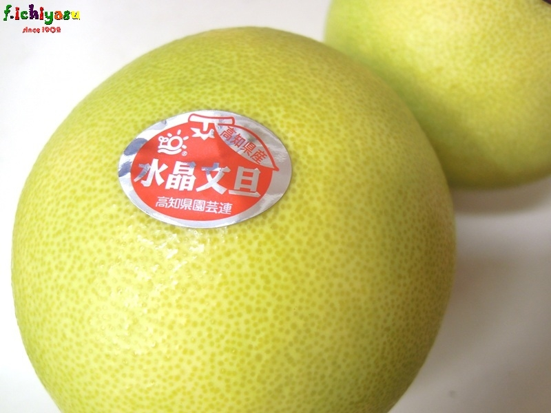 「水晶文旦」入りました (^^♪ Today's Fruits ♪