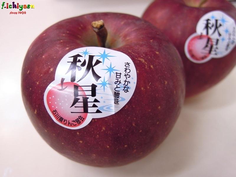 さぁ、「秋星」のきせつ季節です (^^♪ Today's Fruits ♪