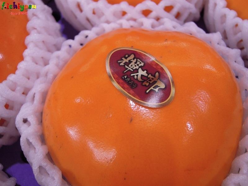 鳥取のブランド柿「輝太郎」 Today's Fruits ♪