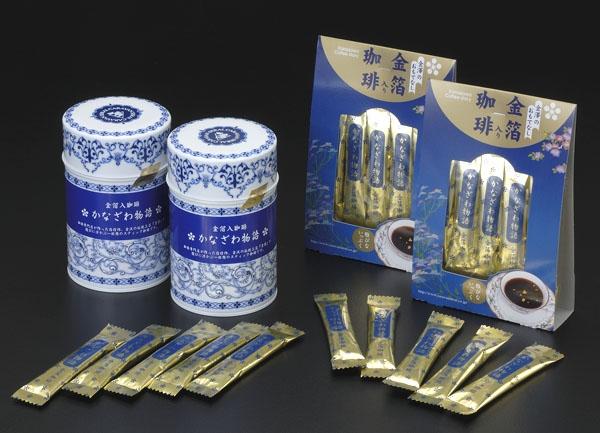 金沢土産に人気の金箔コーヒー!