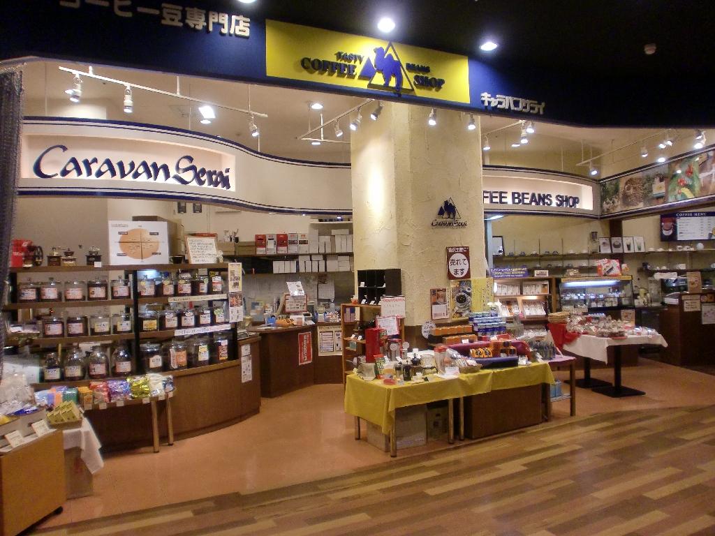 キャラバンサライ 武蔵店 店舗イメージ