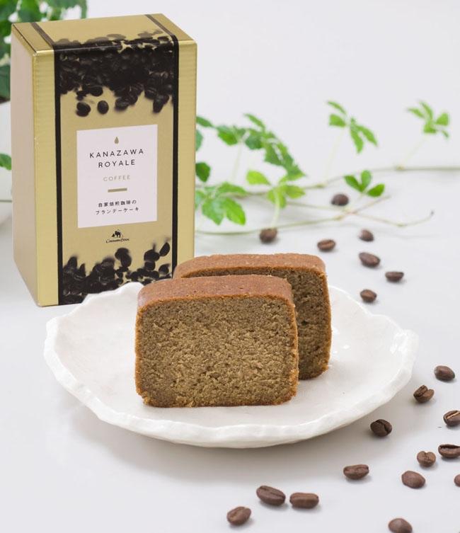 金澤ロワイヤルブランデーケーキ