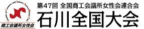 http://sys.amsstudio.jp/region/baggage_leo/ishikawa/0000000699/usersimages/0000051711.jpg
