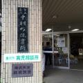 nakamura3