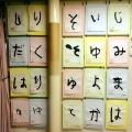 nakamura9