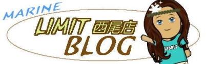 nisioblogbana01