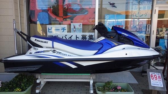 usedjet-12f-blue