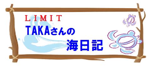 blog-takalimitr001