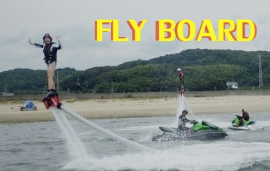 limit_flyboard_2302fly