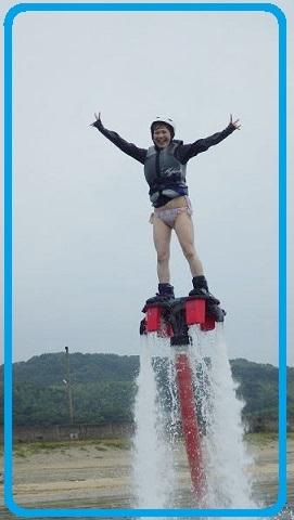 flyboard-menu59