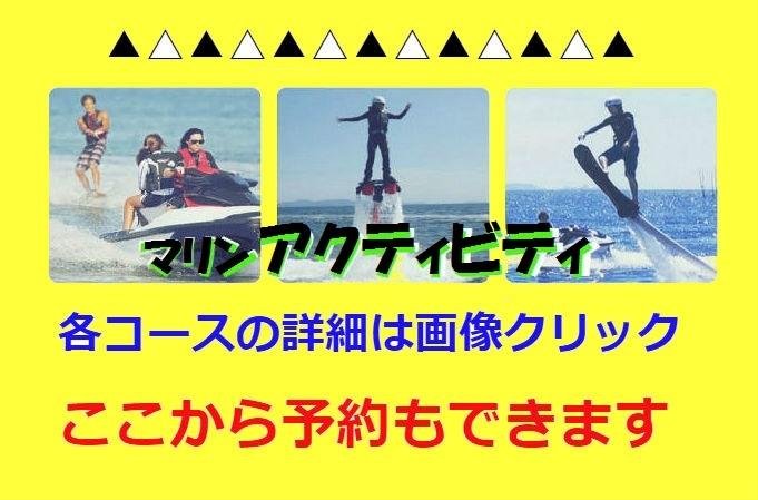 act-gazou-yoyaku-ki