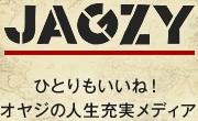 日経Web JAGZY