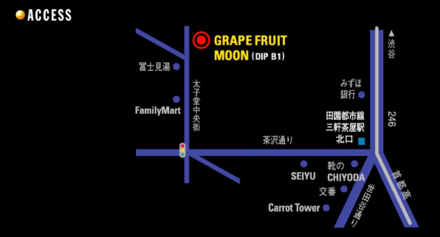 GRAPE FRUIT MOON 地図