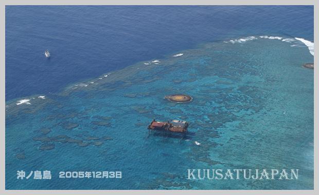 沖ノ鳥島1270