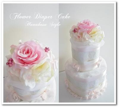 Diaper Cake おむつケーキ