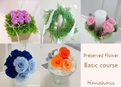 Preserved Flower Basic Course