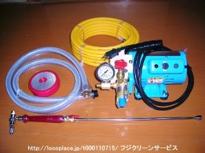 エアコン高圧洗浄機