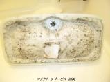 トイレタンク蓋裏【Before】