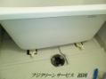 浴槽下高圧洗浄【After】