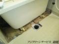 浴槽下高圧洗浄【Before】