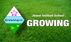 GROWING banner