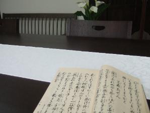 記事幅・大 清見台教室