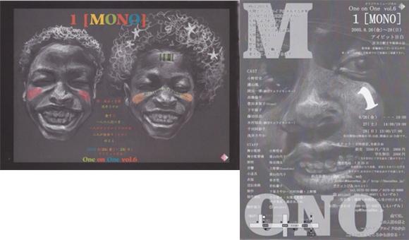 10_mono