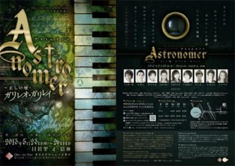 24_astronomer