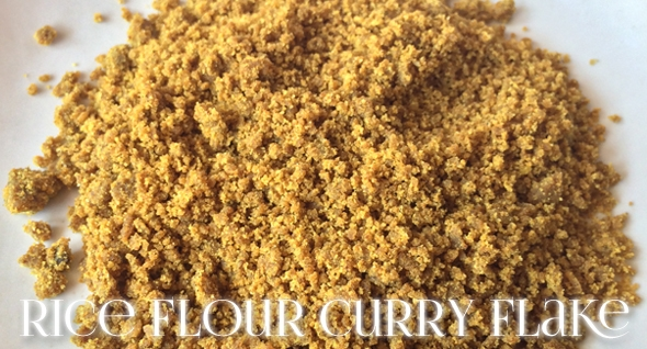 米粉カレーフレーク