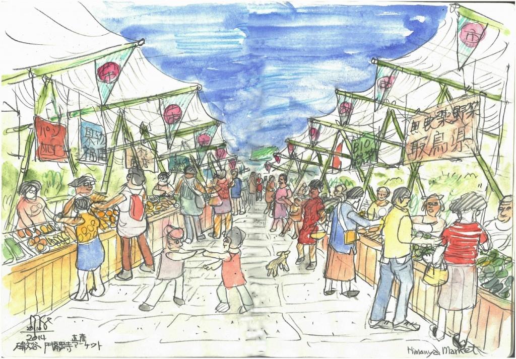 「第2回 オーガニックマーケット AOZORA」開催のお知らせ