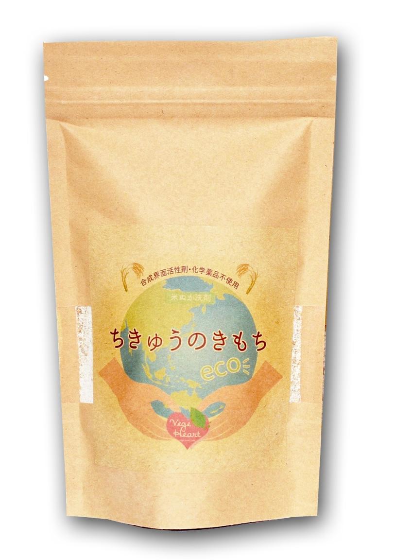 バイオ洗剤 米ぬか ちきゅうのきもち ベジハート