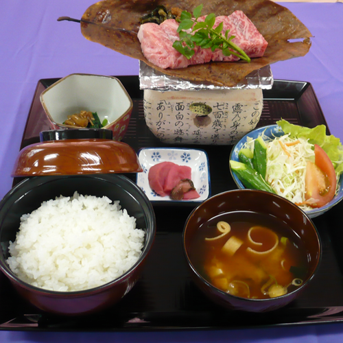 飛驒牛の 朴葉焼き定食