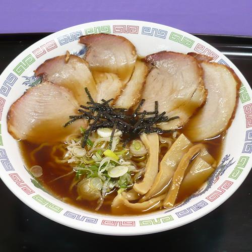 高山ラーメンチャーシュー麺