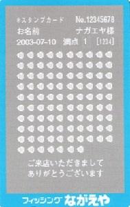 0000259326.jpg