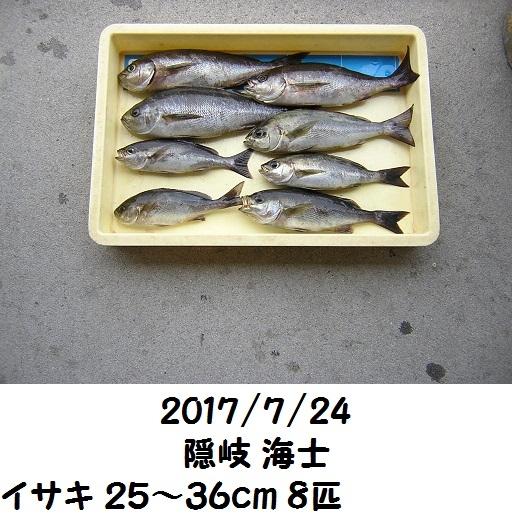 0000485822.jpg