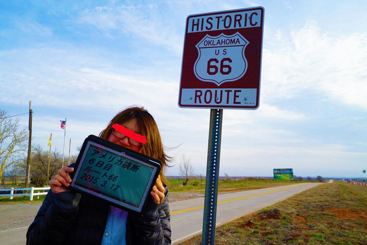 ルート66 Route66 アメリカ横断 America