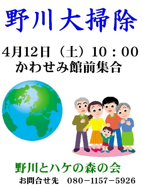 2008_04l