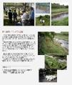 2010年10月3日 会報83号
