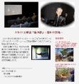 2011年1月9日 会報87号