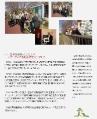 2011年3月19日 会報92号