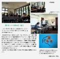 2011年5月15日 会報93号
